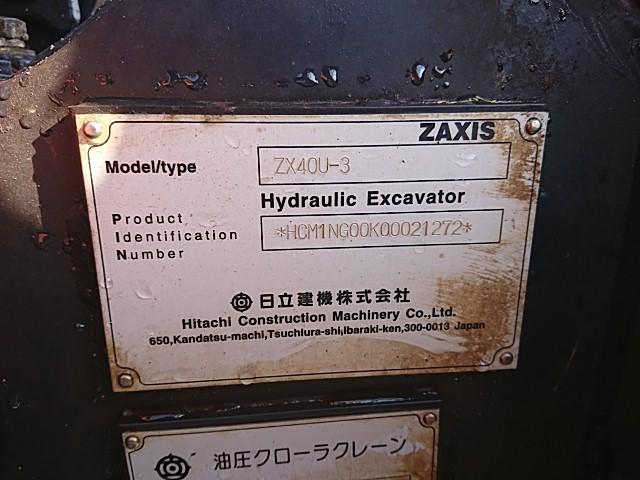 ZX40U-3