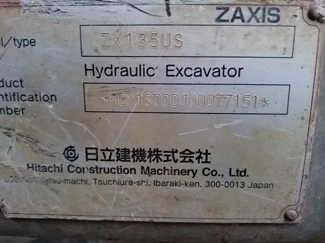 ZX135US