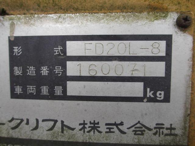 FD20L-8