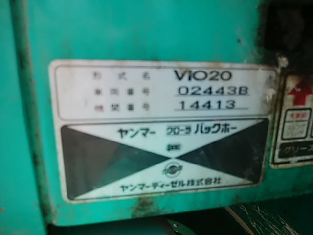 VIO20