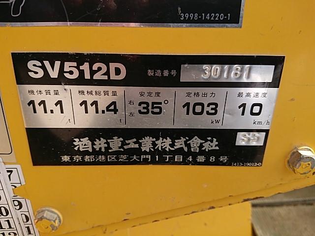 SV512D