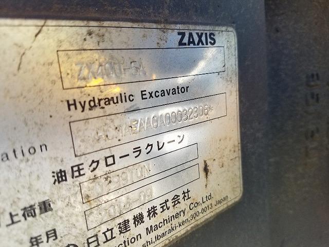 ZX40U-5A