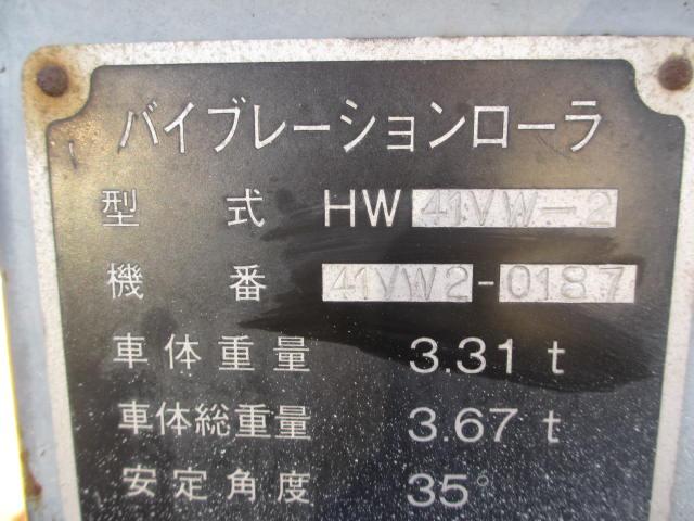 HW41VW-2