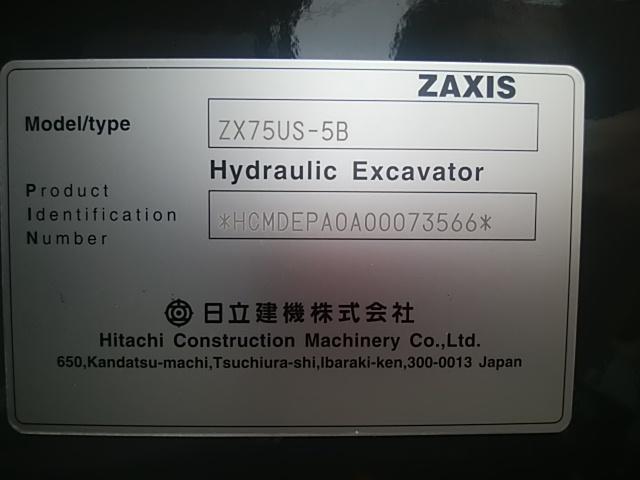 ZX75US-5B