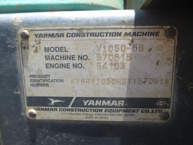 VIO50-5B