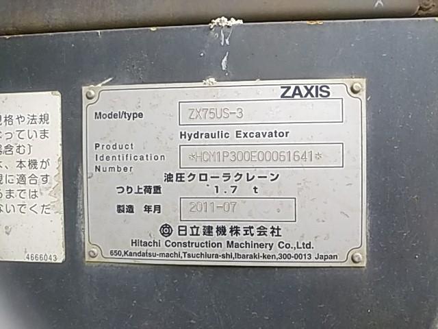 ZX75US-3